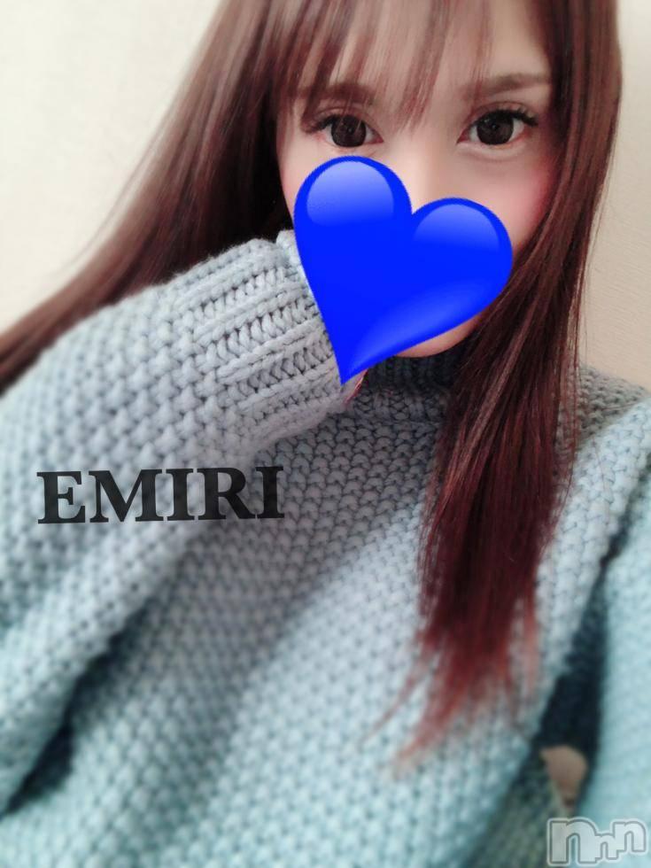 新潟デリヘルMinx(ミンクス) 絵美理(23)の2月24日写メブログ「EMIRI」