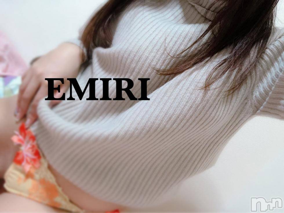 新潟デリヘルMinx(ミンクス) 絵美理【新人】(23)の2月26日写メブログ「EMIRI」