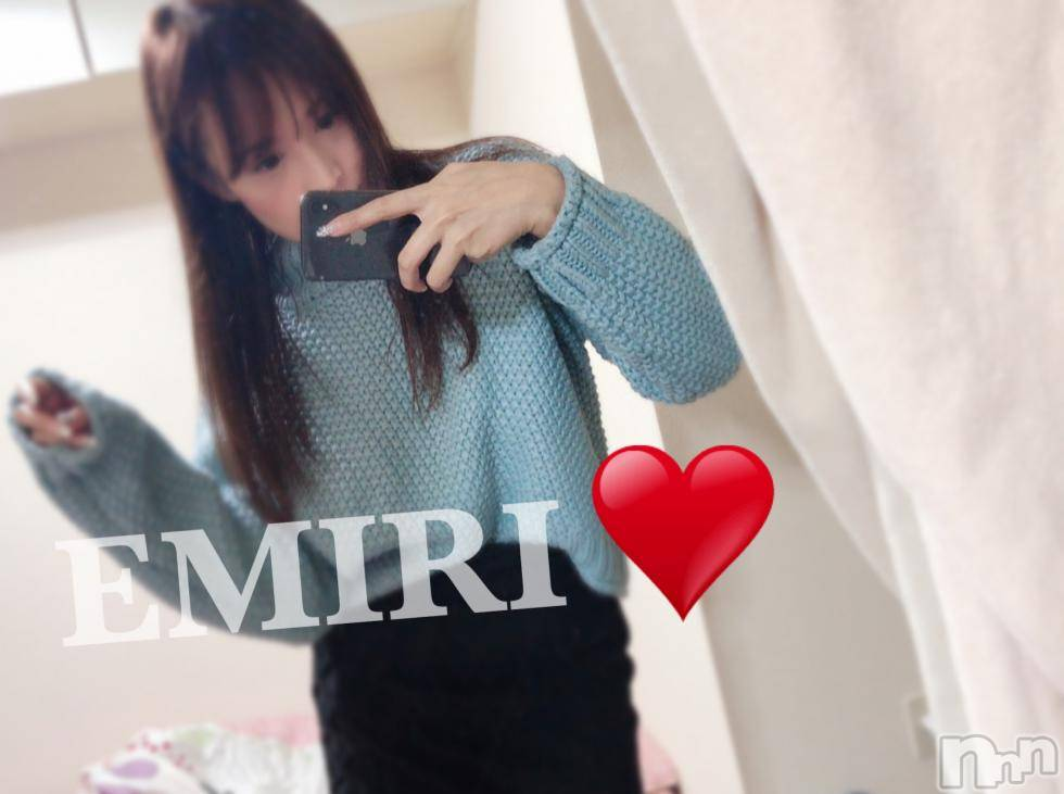 新潟デリヘルMinx(ミンクス) 絵美理【新人】(23)の2月27日写メブログ「EMIRI」