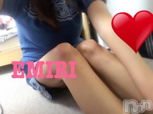新潟デリヘルMinx(ミンクス) 絵美理【新人】(23)の8月14日写メブログ「EMIRI」