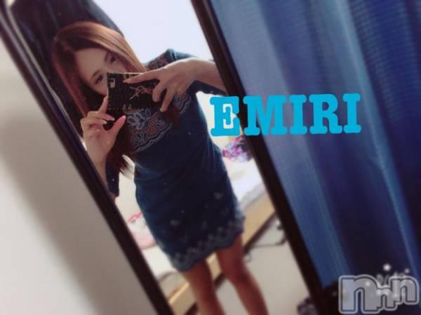 新潟デリヘルMinx(ミンクス) 絵美理【新人】(23)の8月15日写メブログ「EMIRI」