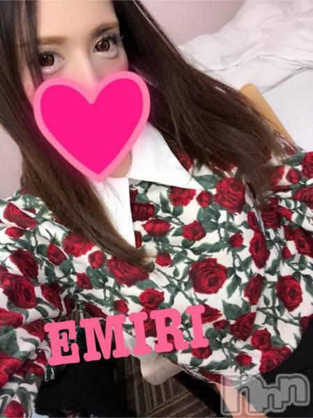 新潟デリヘルMinx(ミンクス) 絵美理【新人】(23)の12月8日写メブログ「EMIRI」