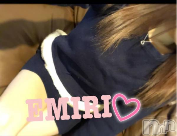 新潟デリヘルMinx(ミンクス) 絵美理【新人】(23)の12月9日写メブログ「EMIRI」
