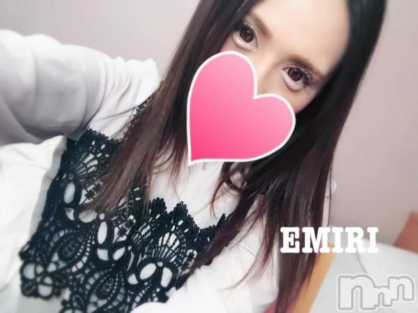 新潟デリヘルMinx(ミンクス) 絵美理【新人】(23)の12月10日写メブログ「EMIRI」