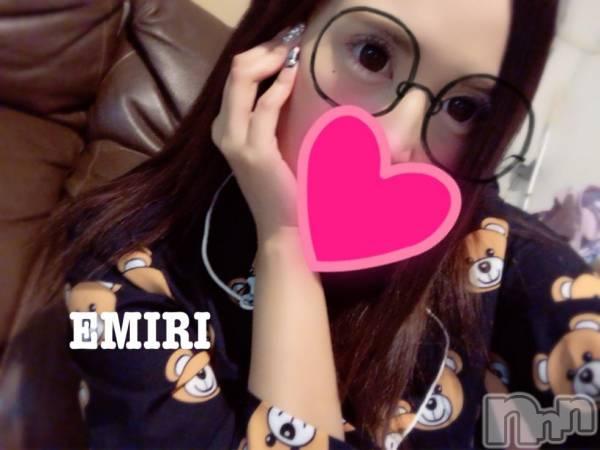 新潟デリヘルMinx(ミンクス) 絵美理【新人】(23)の12月12日写メブログ「EMIRI」