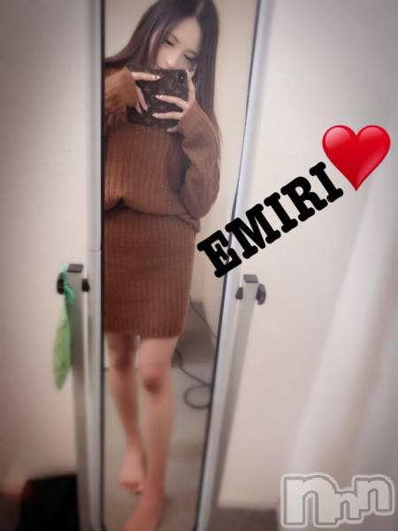 新潟デリヘルMinx(ミンクス) 絵美理【新人】(23)の1月24日写メブログ「EMIRI」