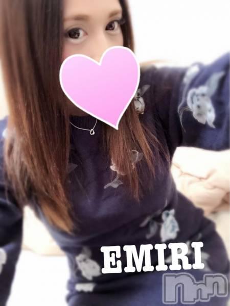 新潟デリヘルMinx(ミンクス) 絵美理【新人】(23)の1月26日写メブログ「EMIRI」