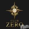 松本駅前キャバクラ CLUB ZERO(クラブ ゼロ)の2月20日お店速報「20日(水)は定休日です!21日(木)は営業します('◇')ゞ」
