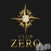 松本駅前キャバクラ CLUB ZERO(クラブ ゼロ)の8月22日お店速報「8月22日 12時05分のお店速報」