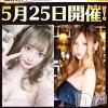 松本駅前キャバクラ CLUB ZERO(クラブ ゼロ)の5月8日お店速報「5月8日 12時10分のお店速報」