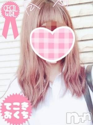 ちなつ(19) 身長158cm、スリーサイズB84(C).W57.H84。新潟手コキ CECIL新潟店在籍。