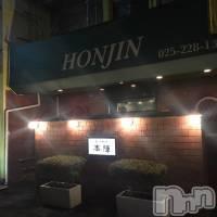 新潟市ソープ 本陣(ホンジン)の店舗イメージ1枚目「外観」