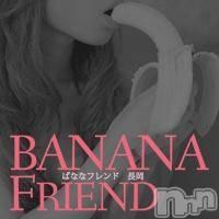 長岡デリヘル(バナナフレンド)の2019年1月12日お店速報「☆☆☆ばななフレンド☆☆☆」