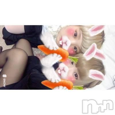 新潟駅前ガールズバーカフェ&バー こもれび(カフェアンドバーコモレビ) のあのあ(20)の5月19日写メブログ「ミルクティーやろう参上」
