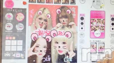 新潟駅前ガールズバーカフェ&バー こもれび(カフェアンドバーコモレビ) のあのあ(20)の9月13日写メブログ「なかよしこもれびちゃん」
