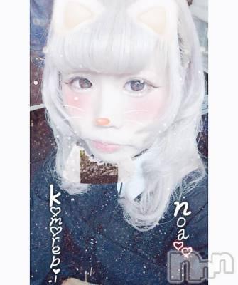 新潟駅前ガールズバーカフェ&バー こもれび(カフェアンドバーコモレビ) のあのあ(20)の12月10日写メブログ「♡こもれび5周年♡」