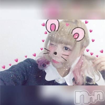 新潟駅前ガールズバーカフェ&バー こもれび(カフェアンドバーコモレビ) のあのあ(20)の2月2日写メブログ「栄養不足」