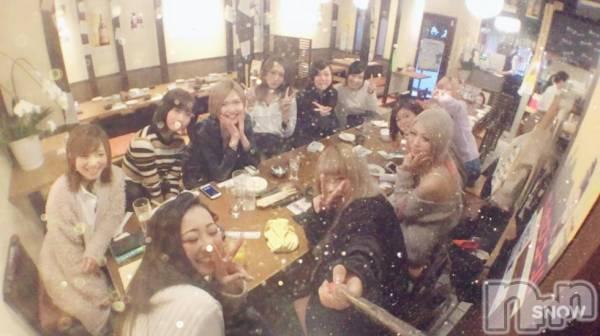 新潟駅前ガールズバーカフェ&バー こもれび(カフェアンドバーコモレビ) の2017年4月14日写メブログ「こもれびはいれまーす」