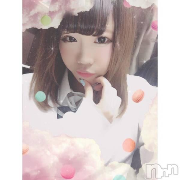 新潟駅前ガールズバーカフェ&バー こもれび(カフェアンドバーコモレビ) のあのあの3月1日写メブログ「罪は重い」