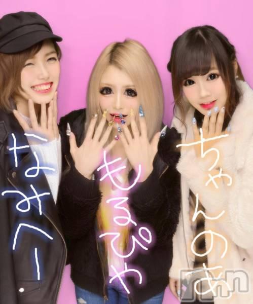 新潟駅前ガールズバーカフェ&バー こもれび(カフェアンドバーコモレビ) のあのあの3月7日写メブログ「肝臓が幸せ」