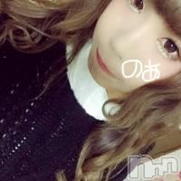 新潟駅前ガールズバーカフェ&バー こもれび(カフェアンドバーコモレビ) のあのあ(20)の1月7日写メブログ「わーい」