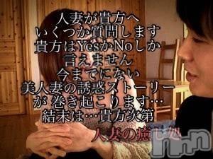 ゆみ(ヒミツ) 身長ヒミツ。新潟駅前リラクゼーション 人妻の癒し処(ヒトヅマノイヤシドコロ)在籍。