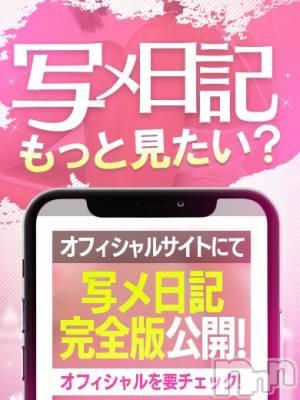 松本デリヘル White Love(ホワイトラブ) らら☆大人の色香(32)の6月8日写メブログ「見て☆みて☆」