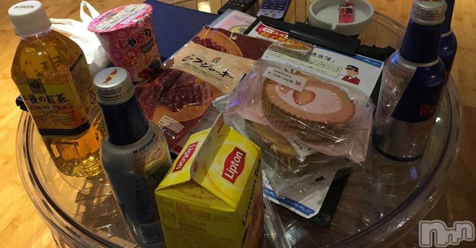 松本デリヘルColor 彩(カラー) ゆめ(22)の1月24日写メブログ「ちょいぱーちー♡」