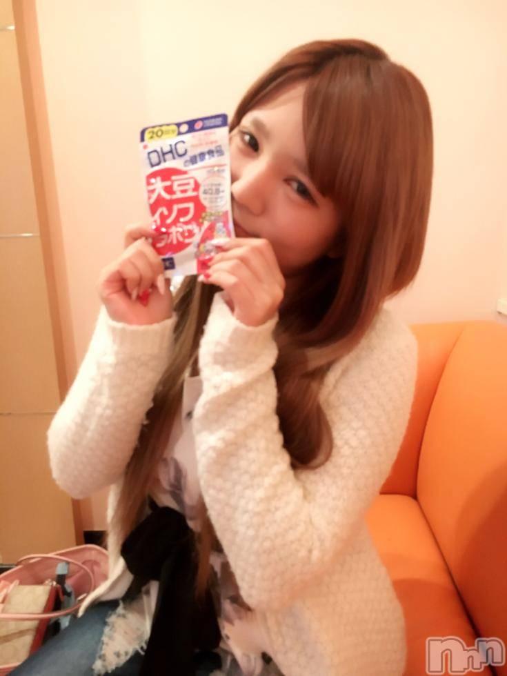 松本デリヘルColor 彩(カラー) ゆめ(22)の3月31日写メブログ「ご予約ありがとう( *˙˙*)」