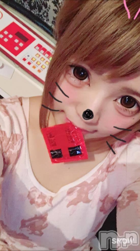 松本デリヘルColor 彩(カラー) ゆめ(22)の5月23日写メブログ「こわっ!」