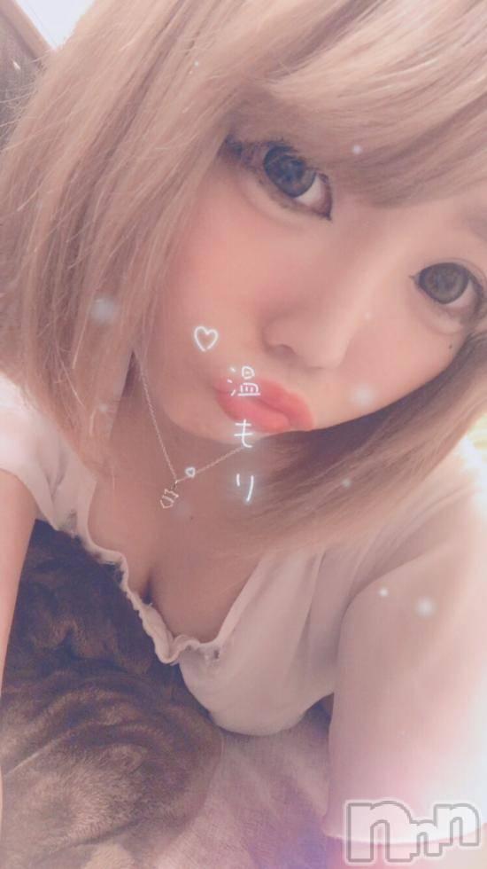松本デリヘルColor 彩(カラー) ゆめ(22)の1月4日写メブログ「次のね。」