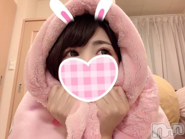 松本デリヘルColor 彩(カラー) ゆめ(22)の11月13日写メブログ「もふもふたいむ♡」