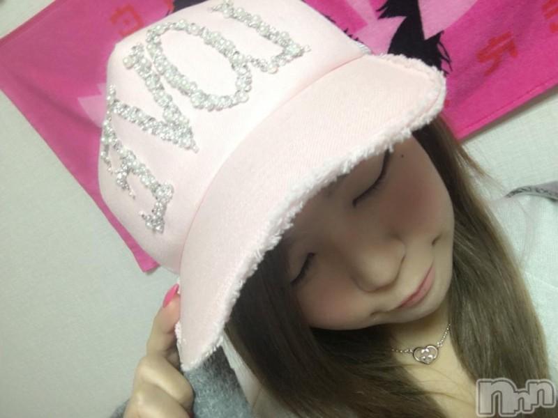 松本デリヘルColor 彩(カラー) ゆめ(22)の2016年11月30日写メブログ「美容院」