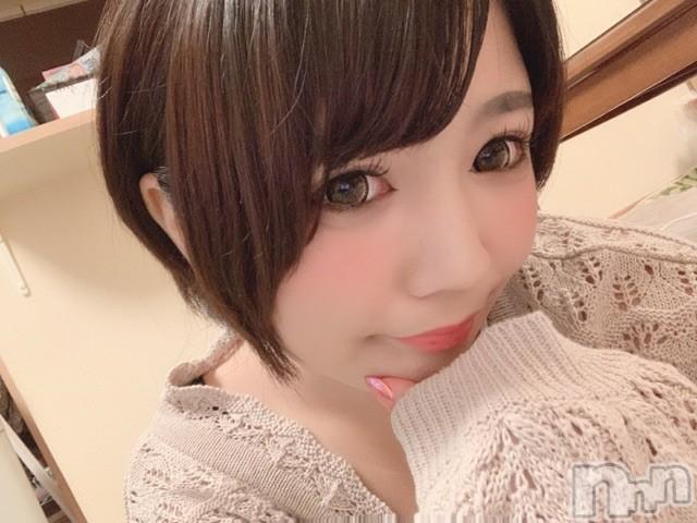 松本デリヘルColor 彩(カラー) ゆめ(22)の2019年8月21日写メブログ「今日のゆめ(無修正)」