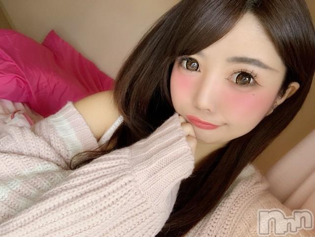 松本デリヘルColor 彩(カラー) ゆめ(22)の2020年1月15日写メブログ「ふふん♡」