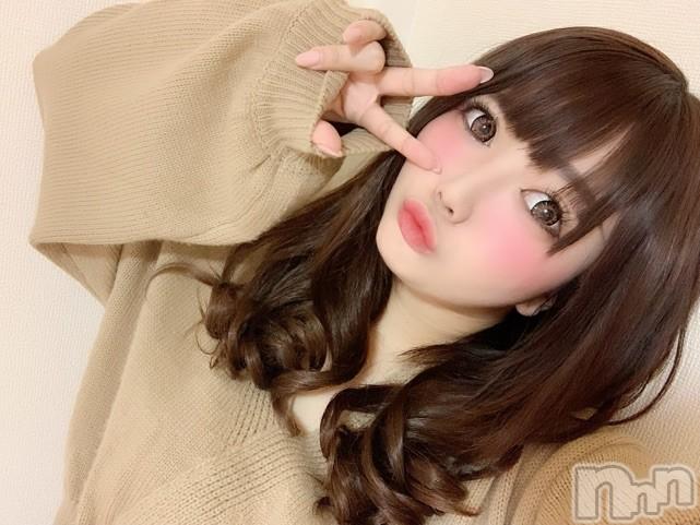 松本デリヘルColor 彩(カラー) ゆめ(22)の2020年1月16日写メブログ「ぴぴぴぴぴーす」