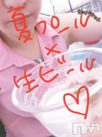古町スナックCara(カーラ) まゆみママ(36)の8月10日写メブログ「生びぃ」