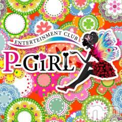 権堂キャバクラ(ピーガール)のお店速報「P-GIRLです!」