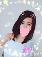 長野デリヘル プラチナ えり(22)の6月16日写メブログ「土曜日~♪ヽ(´▽`)/」