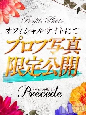 まりん(30) 身長159cm、スリーサイズB78(A).W60.H85。松本デリヘル Precede 本店(プリシード ホンテン)在籍。