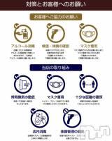松本駅前キャバクラclub Eight(クラブ エイト) とも(30)の7月1日写メブログ「初月なので!!」