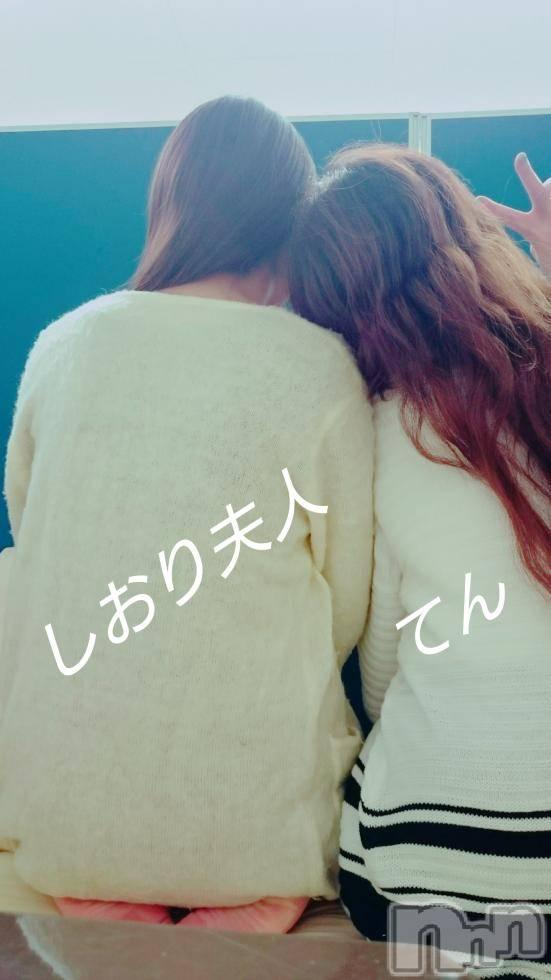 三条デリヘル人妻じゅんちゃん(ヒトヅマジュンチャン) 神楽てん(44)の10月13日写メブログ「☆よりどりみどり夫人☆」