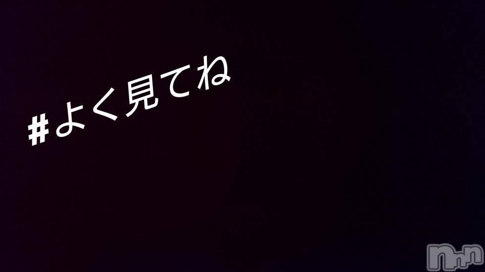 三条デリヘル人妻じゅんちゃん(ヒトヅマジュンチャン) 神楽てん(44)の10月31日写メブログ「☆また始まった☆」