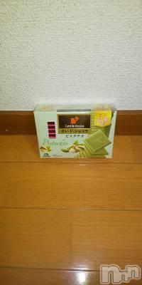 上田人妻デリヘル 人妻華道 上田店(ヒトヅマハナミチウエダテン) 【熟女】春美(42)の1月15日写メブログ「買っちゃいました」
