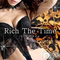 長岡デリヘル Rich The Time(リッチザタイム)の10月18日お店速報「今!見なきゃ損っっ!!!」