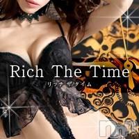長岡デリヘル Rich The Time(リッチザタイム)の1月15日お店速報「トップクラスのあの子が今夜・・!!!!!」