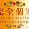 新潟駅前リラクゼーション NEO FUNNY(ネオファニー)の8月18日お店速報「Neo funny」