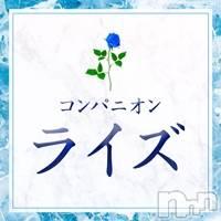 新潟・新発田全域コンパニオンクラブのお店速報「日々ご予約頂きましてありがとうございます。」