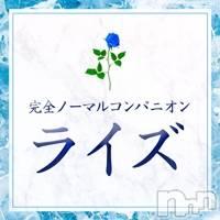 新潟発コンパニオンクラブのお店速報「春🌸お花見🌸キャンペーン🌸必見❣」