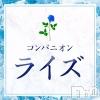 新潟・新発田全域コンパニオンクラブ コンパニオンクラブ ライズの5月21日お店速報「日々ご予約頂きましてありがとうございます。」